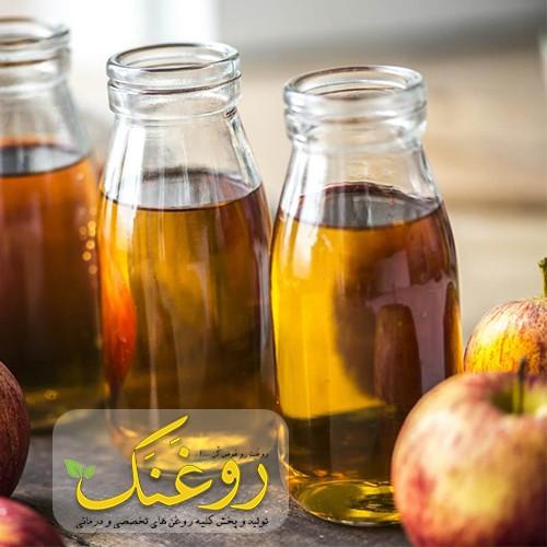 روغن سیب-روغنک |تولید و چخش روغن تخصصی و درمانی